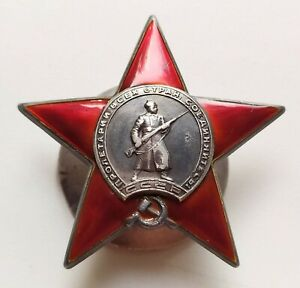 USSR Combat Soviet Silver Order of The Red Star №51.661
