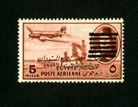 Egypt Stamps Mint Rare Airmail With 6 Bars
