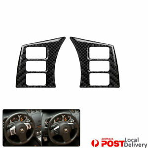 Vehicle Steering wheel button Carbon Fiber Stickers Decals For Nissan 350Z 2PCS