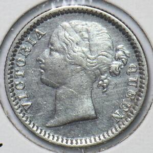 India British 1840 1/4 Rupee East India 294123 combine