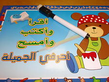 3 WRITING ARABIC BOOKS LEARN ARABIC, READ, WRITE AND WIPE, LETTERS AND NUMBERS