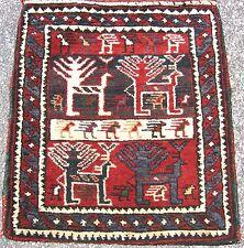 Antique Caucasian rug Baku saddle bags birds stripes 1930's Eastern Caucasus