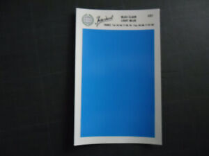 Decal aplat bleu cyan 75 x 110 mm interdecal