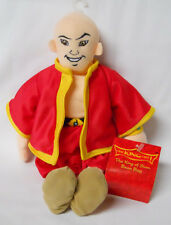 1999 Warner Bros Studio Store The King and I King of Siam Mini Bean Bag-Beanie