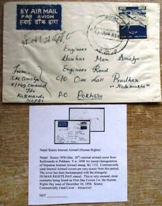 Nepal - guter, seltener LP Brief aus Pokhara 1958 mit Menschenrechtsstempel