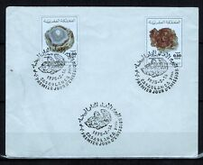 1975 - Maroc - Casablanca - Roches Minérales - Agate - Aragonite -Yt.n°721/22