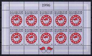 1996 Kazakhstan Chinese Lunar New Year. Year of the Rat MNH