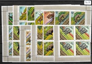 SMT, GUINEA: Mi nr 717/ 728 A, African animals set in block of 4, MNH good CV