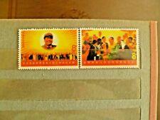 P. R. China 1967, complete Mnh set of 2, Scott # 965-966, replica.