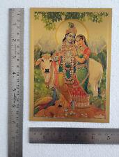 5x7 Inch Poster Shri Radhe Radha Krishna, Exclusive Metallic Paper Sticker