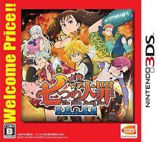 USED Nintendo 3DS Nanatsu no Taizai BEST JAPAN The Seven Deadly Sins Unjust Sin