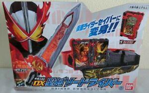 Bandai Kamen Rider Saber Transformation Belt DX Seiken Swordriver