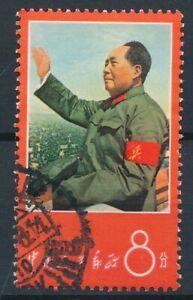 [52477] China 1967 good Used Very Fine stamp $55