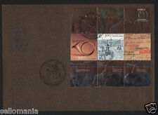 2016 FDC 300 YEARS POST SPAIN FIRST CENTURY 1716 2016 EDIFIL 5033 SPD TP20048FDC