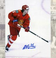 Alexander Romanov Team Russia Autographed 8x10