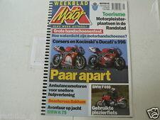 MO9645 DUCATI 996 CORSER,KOCINSKI,BMW F650,BMW K75,BAKKUM BEACHCROSS,BSA GOLD SR