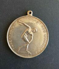 Pendentif/Petite médaille sport discobole