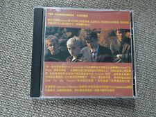 The Cranberries No Need To Argue RARE Japanese / Chinese ? CD Album