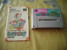 >> SUPER MARIO YOSHI ISLAND SFC SUPER FAMICOM IMPORT WITH INSTRUCTIONS! <<