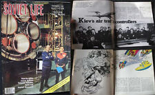 1983 SOVIET LIFE UKRAINE KIEV AIR TRAFFIC RUSSIAN YOUTH COSMONAUT LEBEDEV LENIN