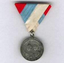 MONTENEGRO. Commemorative Medal for the Marriage of Prince Danilo, 1899