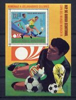 S5153) Guinea Ecuatorial 1974 MNH Wc Football -coppa World Cup Football S/S