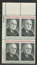 #1499 1973 8-cent Harry Truman block of 4 MNH