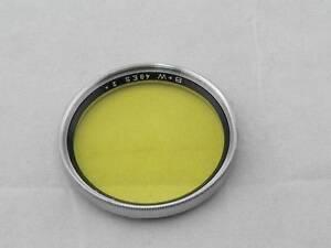 vintage B+W 49ES 2x Yellow Filter,Yellow B+W filter, slight bent on upper thread