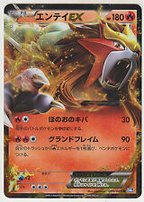 Pokemon Card BW Dark Rush Entei EX 009/069 R BW4 1st Japanese
