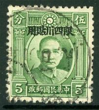 China 1926 Szechwan 5¢ Single Ring SYS (Wide Type B) VFU W462