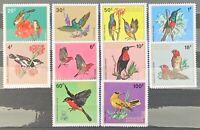 Rwanda. Birds Stamp Set. SG469/78. 1972. MNH. (X131)
