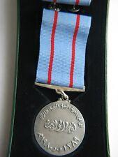 Libya Arab Jamahiriya Order of Military Duty Nichan Breast Medal Badge Qaddafi
