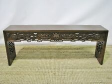 High End Solid Mahgoany Carved Asian Style Low Table by Tomlinson; Mint
