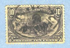 United States 1898 10-cent Hardships of Emigration Scott #A105 Used - fine