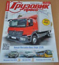 Truck Bus Press 11/17 RU Mag Brochure Army Alterna Taxi Russia DAF Hyundai Armor