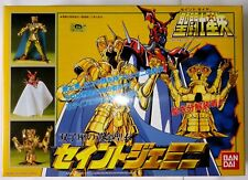 Saint Seiya Model Kit Bandai Set 12 Gold Cloth Vintage Maqueta Not myth Ex Toei