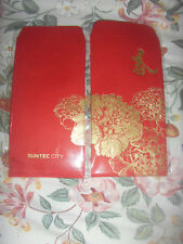 Brand New 2016 Suntec City Mall red packet hong bao ang pow & carrier bag