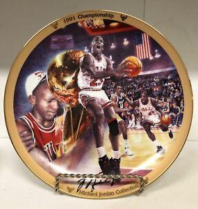 Michael Jordan 1991 Championship COLLECTORS PLATE Bulls Limited Edition