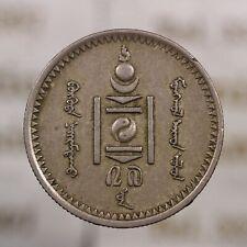 DN - MONGOLIA - 20 mongo 1937 - A323-670