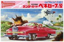 Aoshima 05231 Gerry Anderson Thunderbirds Lady Penelope's FAB1 1/32 scale kit JP