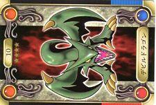 Ω YUGIOH Ω BANDAI 1999 SUPERBE ET TRES RARE N° 10
