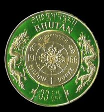 BHUTAN 1966-Un-issued Gold Coin Stamp-33 Ch & 1 Re both Value print on stamp-MNH