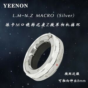 YEENON LM-NZ Leica M  VM  to Nikon Z camera  Close Focus adapter Silver(macro)