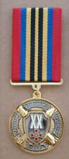 20 Years of Rocket forces and Artillery Ukrainian Ukraine Military Medal