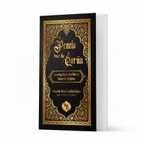 Pearls from the Quran by Shaykh Mufti Saiful Islam