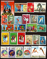 KOREA Stamps and block : disciplines sports olympic and failures C82