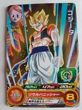 Carte Dragon Ball Z DBZ Super Dragon Ball Heroes Ultimate Booster Pack #PUMS-21