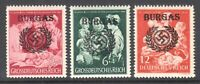 GERMANY BURGAS LOCAL FELDPOST OVERPRINTS OG NH VF x3 DIFFERENT BEAUTIFUL GUM