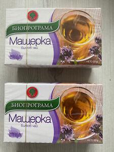 Wild Thyme Tea (2 box- 40tea bags)  Kekik cay - мащерка чай