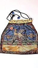 ANTIQUE 19c CHINESE EMBROIDERED GOLD STITCHES PHOENIX DOUBLE RANK PURSE